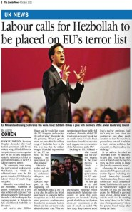 LFI at Labour Conference 2012 (Jewish News)